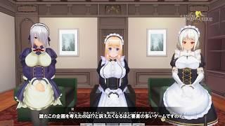 カスタムオーダーメイド3D2 紹介動画