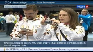 видео Все гостиницы Ханты-Мансийска