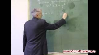 Уравнение с двумя неизвестными - пример решения задачи