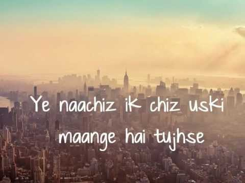 Khudaya (Shanghai) with Lyrics.wmv