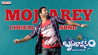 Mojjarey Full Song With Lyrics - Brindavanam Songs - Jr. Ntr, Samantha, Kajal