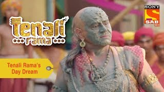 Your Favorite Character | Tathacharya Has A Nasty Fall | Tenali Rama