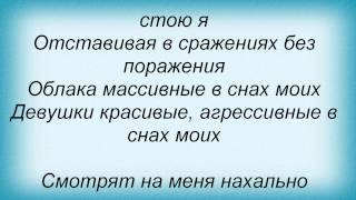 Слова песни Павел Воля - Мальчик (и Елка)