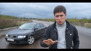 Audi A4 (1.8T quattro)Tест-драйв.Anton Avtoman.(https://vk.com/antonavtoman Добавляйтесь в друзья!) http://www.facebook.com/anton.vorotnikov https://plus.google.com/u/0/110807444081517706579/posts ..., 2013-09-27T14:35:22.000Z)