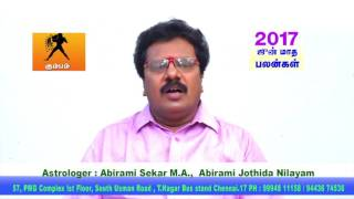 2017 - June Month Kumbha lagna Palan by Astrologer Abirami Sekar M.A : 9994811158,9443674536
