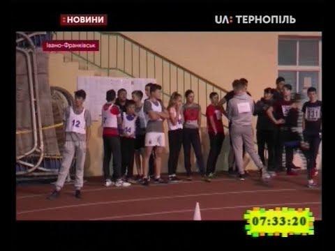 UA: Тернопіль: 13.12.2019. Новини. 7:30