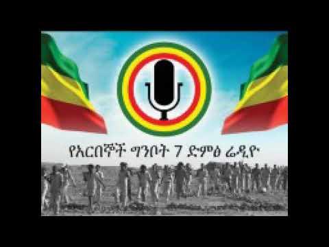 Ag7 Radio August 15 2017 mp3 flv