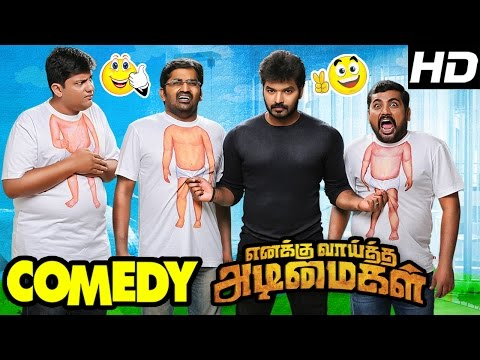Enakku Vaaitha Adimaigal Tamil Movie Comedy s  Part 2  Jai  Karunakaran  Kaali Venkat