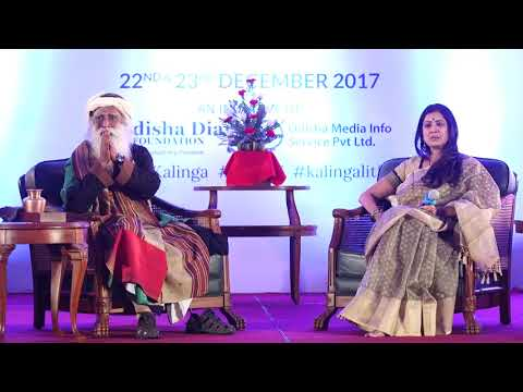 Sadhguru : In conversation with the Mystic : Arundhathi Subramaniam