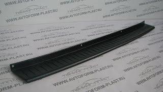 видео Накладка на задний бампер (защита заднего бампера) Renault Duster