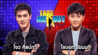 - Take Me Out Thailand ep6 S12 16 60 FULL HD