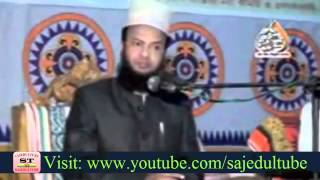 New Bangla Waz 2015 of Dr  Maulana Abul Kalam Azad Bashar প্রকৃত ঈমানদার কারা