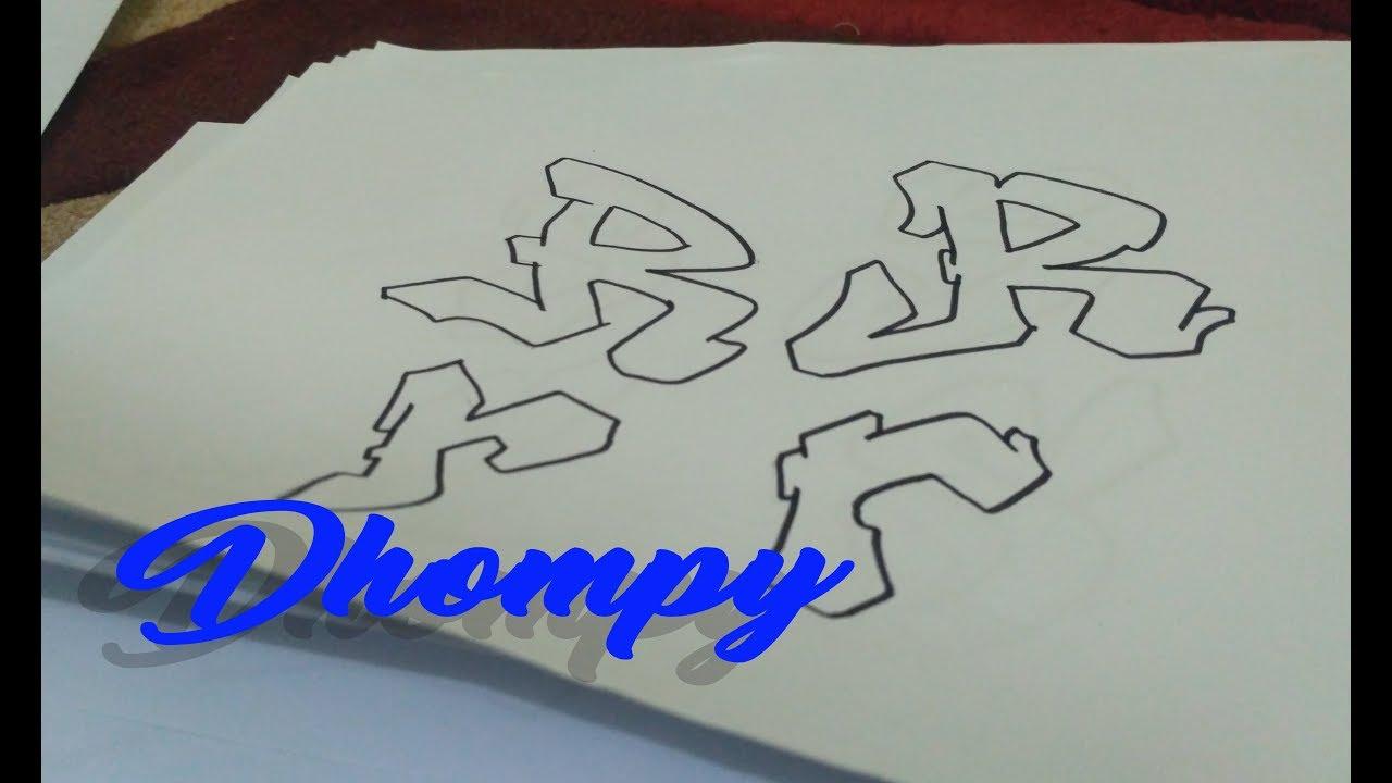 Graffiti abjad letter r dhompy graffiti