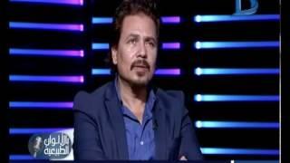 بالألوان الطبيعية  محمد رياض: يوضح أسباب عدم عرض مسلسل
