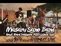 【Masaru Sano Band 】feaut. Hiromi Imakyurei(KEY),Satomi (Vo)