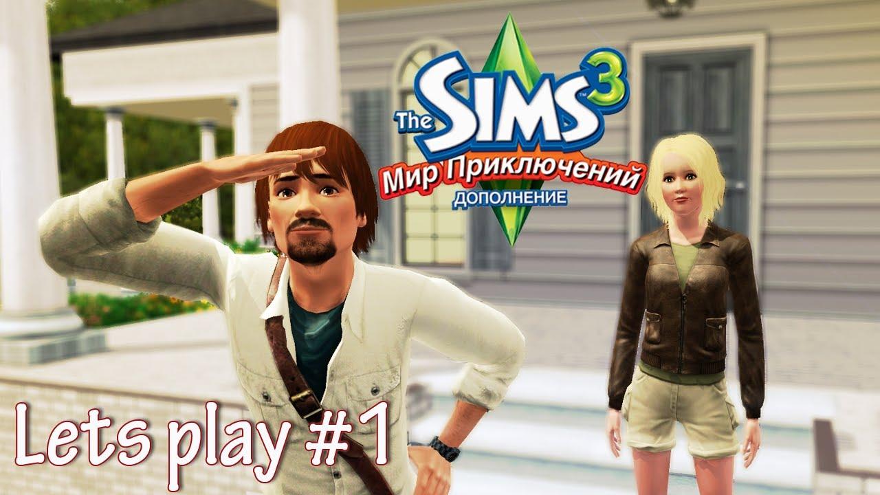 The sims 3 какой чудесный - 036