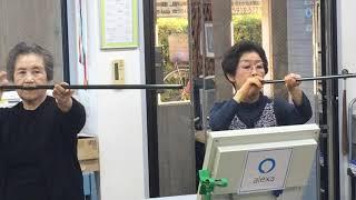 intelligent diet fittBs練馬のスポーツ吹矢 thumbnail