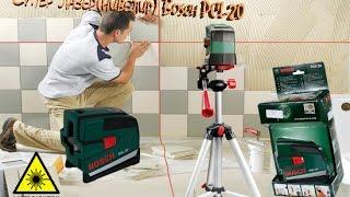 !Обзор лазера(нивелира) Bosch PCL 20 ! №16