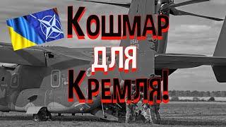 ПАНИКА в КРЕМЛЕ! Российские пропагандисты в истерике!