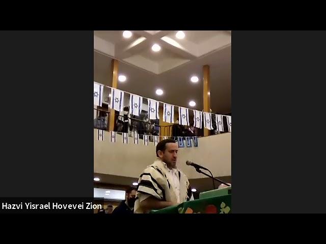 "Yom Haatzmaut 2021 service תפילת יום העצמאות תשפ""א"