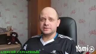 Секс по казахский