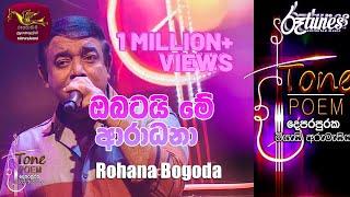Obatai Me Aradana @ Tone Poem with Rohana Bogoda