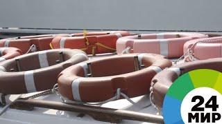 Кыргызстанские спасатели прошли обучение по спасению утопающих - МИР 24
