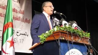 كلمة الأمين العام عمار سعداني في الندوة الجهوية للمنتخبين لولايات الشرق و الجنوب الشرقي بولاية عنابة