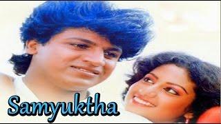Full Kannada Movie 1988   Samyuktha   Chandrashekar Sharma.