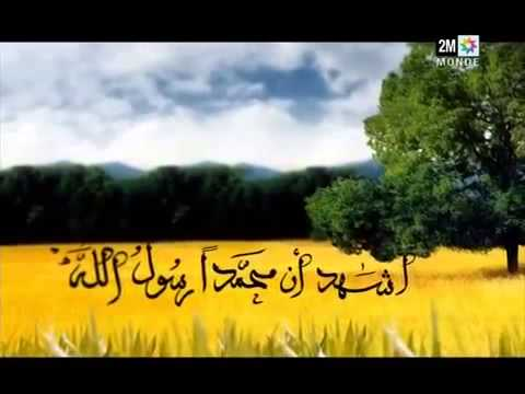 Download Adan 2M   الاذان