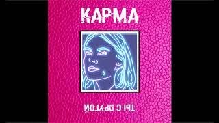 КАРМА - Ты с Другой (Audio)