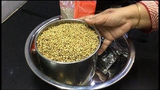 குழம்பு மல்லித்தூள் வீட்டில் வறுத்து அரைக்கும்முறை ./How to make coriander powder at home..