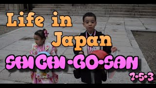 Life in Japan: Shichi-Go-San 七五三 7 5 3