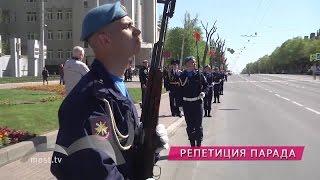 Новости. Липецк. 5 мая 2017 года