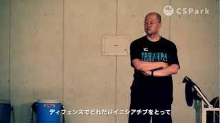 【CSPark】筑波大学バスケットボール部2012
