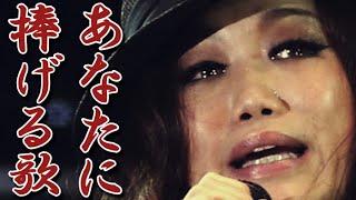 泣き歌の女王ことJUJUさん NHK『世界はほしいモノにあふれてる』という番組に出演されてますが、 先日の無観客配信ライブで『Remember』を涙を零しながら歌ったと言い ...