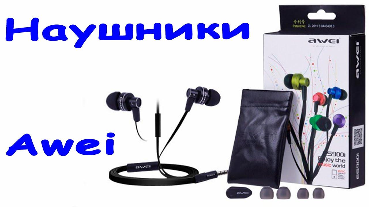 How to make a rakolovka 77