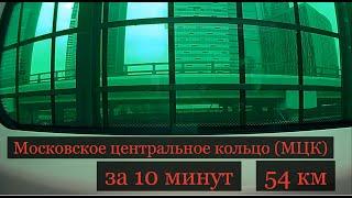 видео Московская кольцевая: новый путь / Музей Москвы