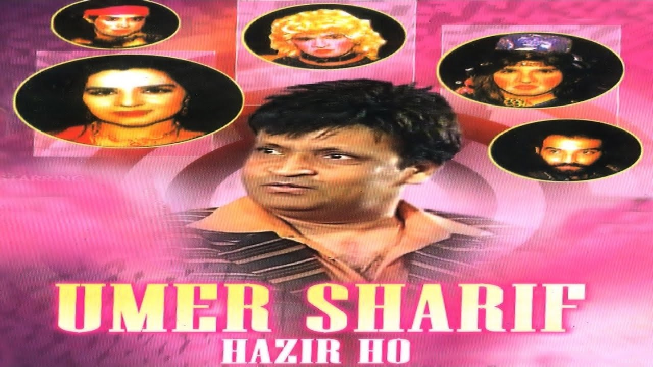 Download UMER SHARIF HAZAR HO (FULL COMEDY STAGE DRAMA) UMAR SHARIF