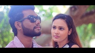 Supem Wee (Deweni Inima Teledrama Song) - Upeka Nirmani Official Music Video
