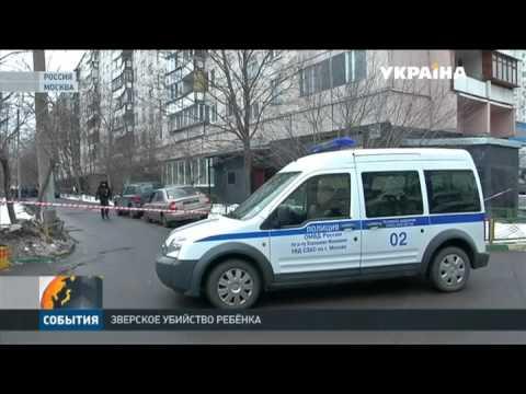 В Москве задержали женщину с отрубленной головой малыша в руках