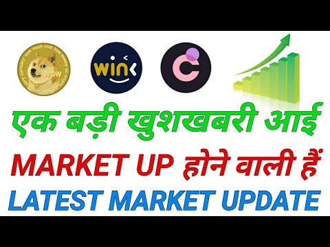 crypto market latest update,now market will be up,market recovery,wink,xrp,chr,dogecoin prediction