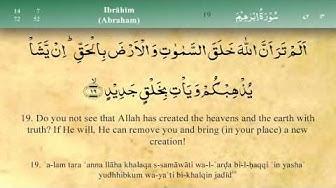 014   Surah Ibrahim by Mishary Al Afasy (iRecite)