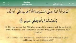 014   Surah Ibrahim By Mishary Al Afasy Irecite