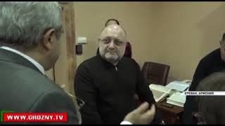 Чечено армянское научное сотрудничество, в добрый путь