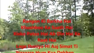 tere chehre se nazer nahi hat ti -karaoke