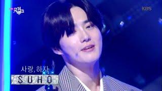 Gambar cover 사랑, 하자 (Let's Love) - 수호(SUHO) [뮤직뱅크/Music Bank] 20200403