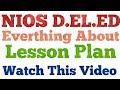 Lesson Plan IMPORTANT FOR ALL  |  NIOS D.EL.ED |Free Online Courses|TEJ TUBE