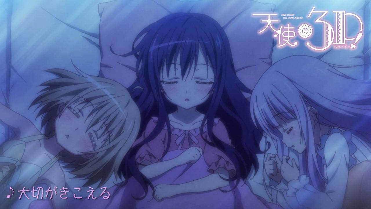 Tvアニメ 天使の3p 挿入歌 大切がきこえる 第6話 アニメ映像