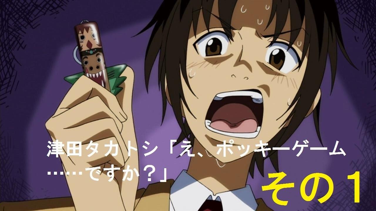 人気の「ポッキーゲーム」動画 201本 ...